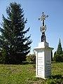 С. Нагуєвичі Дрогобицький р-он - Пам'ятник на честь скасування панщини.JPG