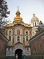 Троицкая надвратная церковь в Киево-Печерской Лавре.jpg