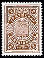 Уржумский уезд № 8 (1905 г.) (1).jpg