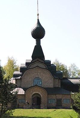 Храм Святого Духа в Талашкино.jpg
