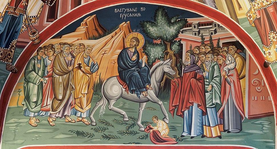 Цвети, улазак Христа у Јерусалим (Church fresco - Triumphal entry into Jerusalem, Bitola)