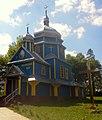 Церква Покрови Пресвятої Богородиці.jpg