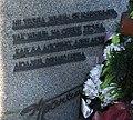 Четверостишие Анатолия Гречаникова на надгробном памятнике.jpg