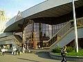 Чыгуначны вакзал - panoramio.jpg