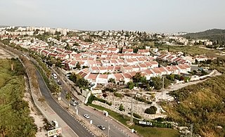 Beit Shemesh Place in Israel