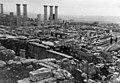 לוב עתיקות קירנאה 1944 - iלהביi btm8531.jpeg
