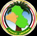 الشعار الرسمي لمحافظة الانبار.png