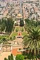 حديقة البهائيين- حيفا.jpg