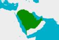 خريطة نفوذ الدولة السعودية الاولى.png