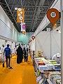 معرض الشارقة الدولي للكتاب Sharjah International Book Fair 17.jpg