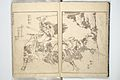 『絵本和漢誉』-Picture Book on Heroes of China and Japan (Ehon wakan no homare) MET 2013 882 05.jpg