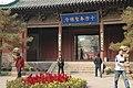 中國山西太原古蹟B401.jpg