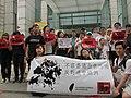 六百位在台香港學生聯名反對逃犯條例修法.jpg