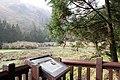 夢幻湖 - panoramio - Daniel Guo.jpg