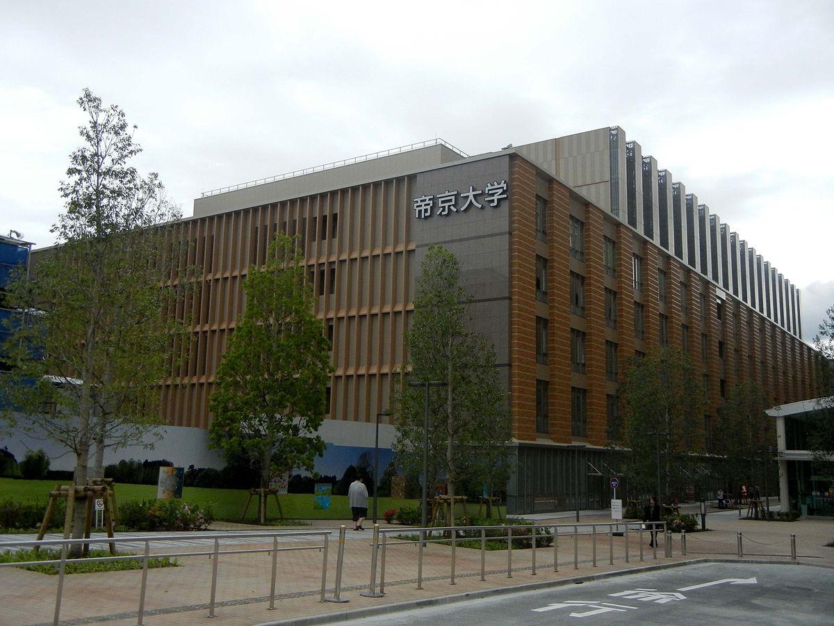 帝京 大学 陸上 部