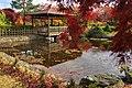 平岡樹芸センター(Hiraoka arboriculture center) - panoramio (24).jpg