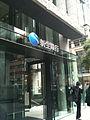 新生銀行 入口.jpg