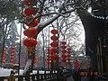 杭州.灵隐寺(2013年春节.初一) - panoramio (5).jpg