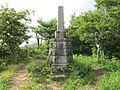 真山城址に建つ尼子勝久の碑2.jpg