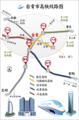 自贡高铁.png