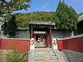 观音寺 - Guanyin Temple - 2015.10 - panoramio.jpg