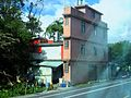 雙溪扁屋 Shuangxi Narrow House - panoramio.jpg