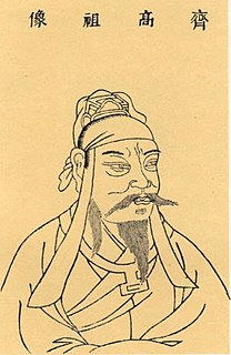 Emperor Gao of Southern Qi Emperor of Southern Qi
