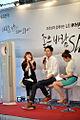 조인성, LG 휘센 1일 바람 캐스터 변신 (11).jpg