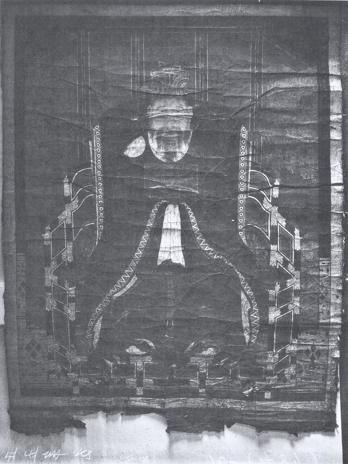 恭愍王の画像 p1_14