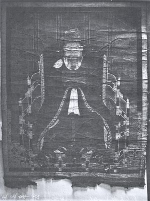 Gongmin of Goryeo - Image: 화장사 봉안 공민왕 어진 유리건판 촬영