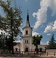 00840 Biłgoraj, cerkiew greko-kat. ob. kościół rzym.-kat. p.w. św. Jerzego, 1790, 1919.jpg