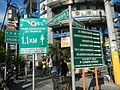0581jfColleges Quezon Boulevard Roads Rizal Recto Avenue Manilafvf 07.JPG