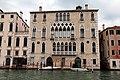 0 Venise, le palais Bernardo.jpg
