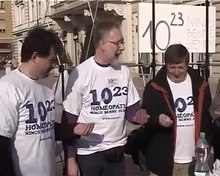 Bestand:1023 campaign Hungary.webm