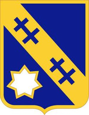 140th Infantry Regiment (United States) - Image: 140 Inf Rgt DUI