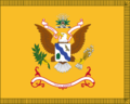 145th Armored Regiment (US) Flag.png