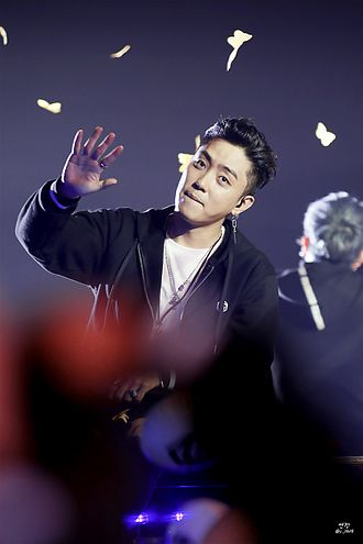 Eun Ji-won - Image: 161210 Yellow Note EJW