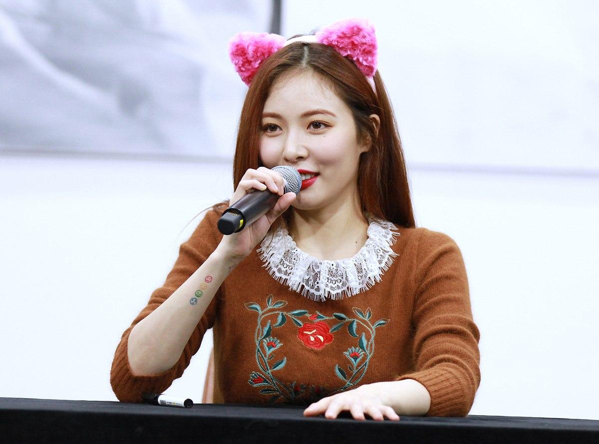 junhyung hyuna társkereső