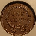 1858 Indian Head cent pattern reverse.jpg