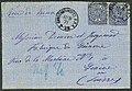 1871 2Gr NDP Constantinopel NPA Suisse Mi17.jpg