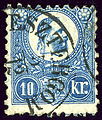 1871 Esztergom 10kr aE.jpg