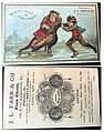 1881 - J L Farr Company -Trade Card - Allentown PA.jpg