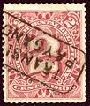 1889 Uruguay 2c Mi73.jpg