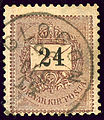 1890 Glogonj 24kr issue1888 Serbia.jpg