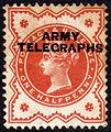 1896 British army telegraphs stamp.JPG