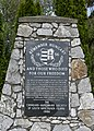 1956 Hungarian Revolution Memorial, Saanich, British Columbia, Canada 08.jpg