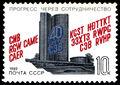 1989 CPA 6039.jpg