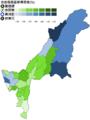 1997年高雄縣長選舉.png