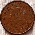 1999 Euro 1 cent Belgium (5218848094).jpg