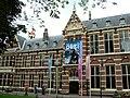 2005 Assen Museum Drenthe 01.JPG